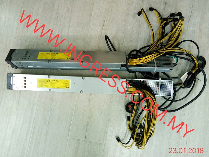 Repair POWER SUPPLY 488603-001